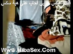 xhamster Arab Fuck Collection